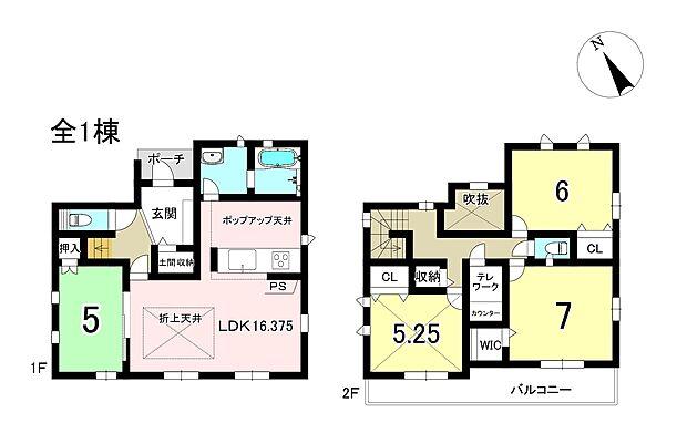 全1棟 4LDK+S 土地面積:131.41m2 建物面積:99.16m2