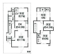 兵庫県神戸市垂水区南多聞台3丁目