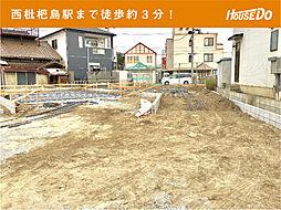 愛知県清須市西枇杷島町日の出