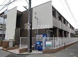 坂戸駅 4.9万円