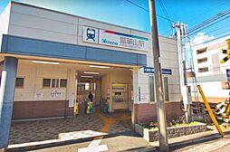 名鉄瀬戸線 瓢箪山駅(徒歩3分)アクセス良好です。