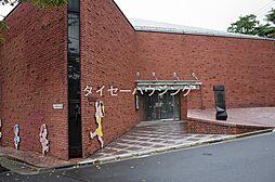 長谷川町子美術...