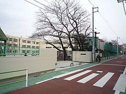 おなづか小学校...