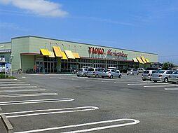 ヤオコー利根店