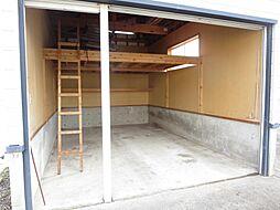 車庫の大きさは...