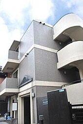 東京都目黒区駒場1丁目の賃貸マンションの外観