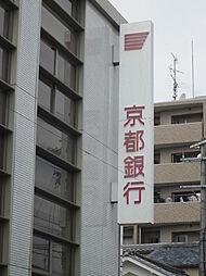 京都銀行高野支...