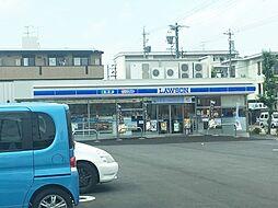 ローソン(稲沢...