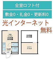 東急東横線 祐天寺駅 徒歩9分の賃貸アパート 2階ワンルームの間取り