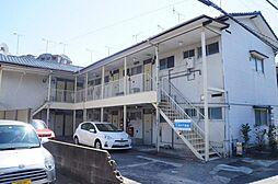 ドミール街道[2階]の外観