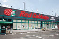 Red Cab...
