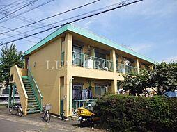 東京都武蔵村山市三ツ藤1丁目の賃貸マンションの外観
