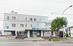 西野六条内科ク...
