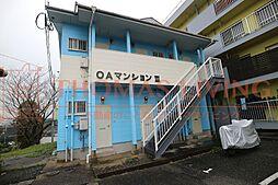 大藪駅 3.0万円