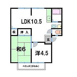 クレールピア[2階]の間取り