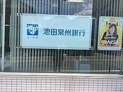 池田泉州銀行 ...
