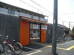 太郎坊宮駅まで...
