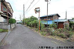 外見写真(平成...