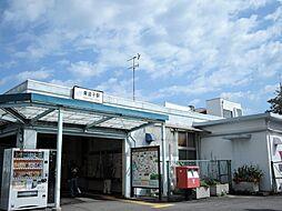 駅JR横須賀線...