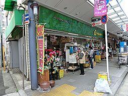 100円ハウス...