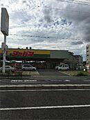 ジャパン 甲子園店(1528m)