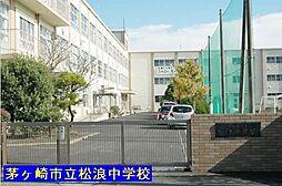 松浪小学校