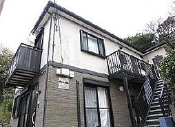 神奈川県横須賀市根岸町2丁目の賃貸アパートの外観