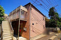 神奈川県横須賀市久里浜5丁目の賃貸アパートの外観
