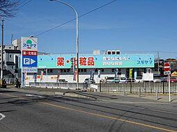 愛知県名古屋市名東区山香町の賃貸アパートの外観