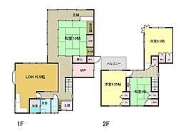 加古川駅 2,480万円