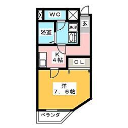 ベリスタ岐阜[3階]の間取り