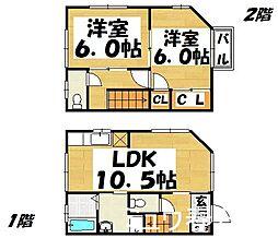 福岡県大野城市中1丁目の賃貸アパートの間取り
