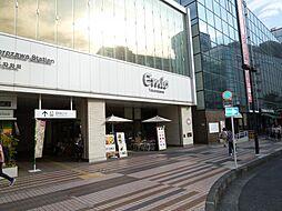 エミオ 所沢駅...