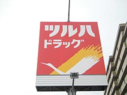 [一戸建] 宮城県名取市飯野坂4丁目 の賃貸【/】の外観