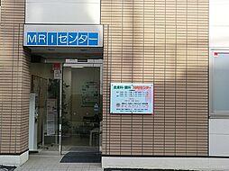 病院 47m ...