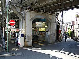 下神明駅。徒歩...