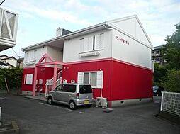 サンハイツ富士見A[102号室]の外観