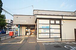 小松島郵便局 ...