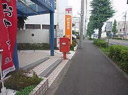 昭島郷地郵便局...