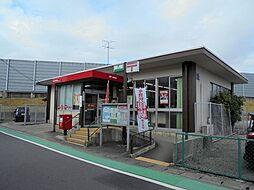 上野台郵便局徒...