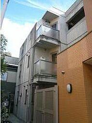 Be House白金台[1階]の外観