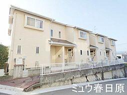 [テラスハウス] 福岡県大野城市旭ケ丘2丁目 の賃貸【/】の外観