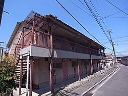 東阪田文化[2階]の外観