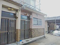 京都府京都市南区西九条島町