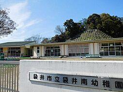 袋井南幼稚園:...