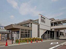 「鶴ヶ峰」駅 ...