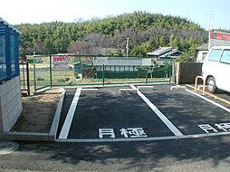 緑地公園駅 1.3万円