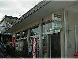 小倉貫郵便局(...