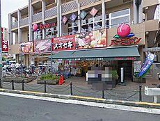スーパーオオゼキ八幡山店まで683m
