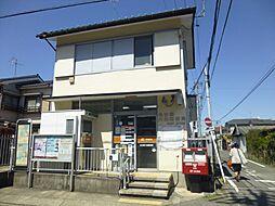 名古屋六条郵便...